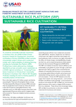Enabling Private Sector Climate-Smart Agriculture and Forestry Investment in Southeast Asia: Sustainable Rice Platform (SRP)