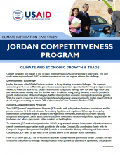 Climate Integration Case Study: Jordan Competitiveness Project