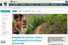 Hariyo Ban Program Homepage - Sept 2017