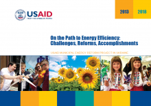On the Path to Energy Efficiency in Ukraine: Challenges, Reforms, Accomplishments