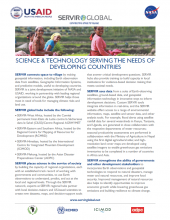 SERVIR Global: Science & Technology Serving the Needs of Developing Countries