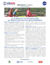 SERVIR Global: La Science et la Technologie au Service des Pays en Developpement