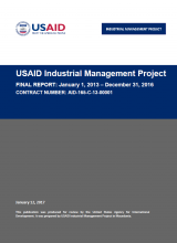 Industrial Management Project