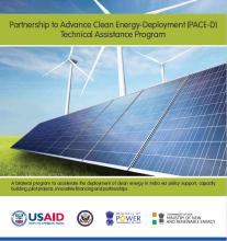 Brochure: PACE-D Technical Assistance Program
